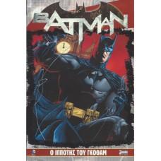 BATMAN : Ο ΙΠΠΟΤΗΣ ΤΟΥ ΓΚΟΘΑΜ