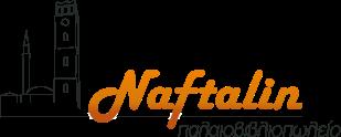 Παλαιοβιβλιοπωλείο Naftalin